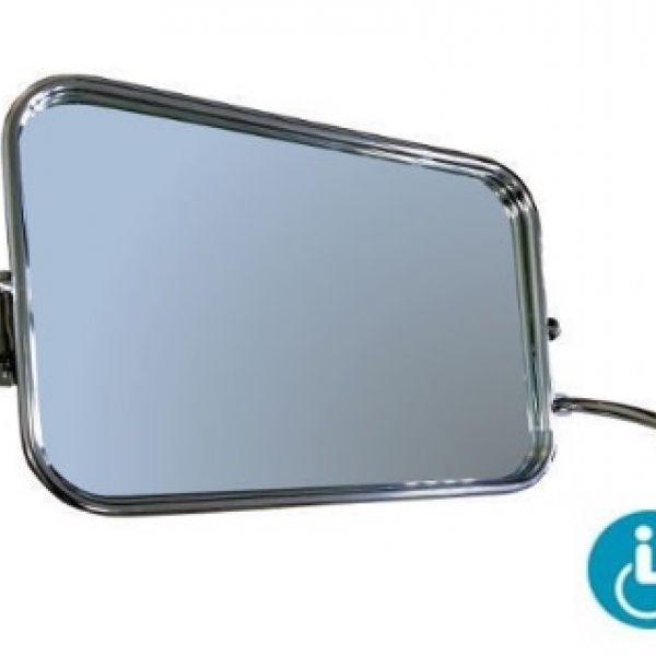 Зеркало поворотное для людей с ограниченными возможностями